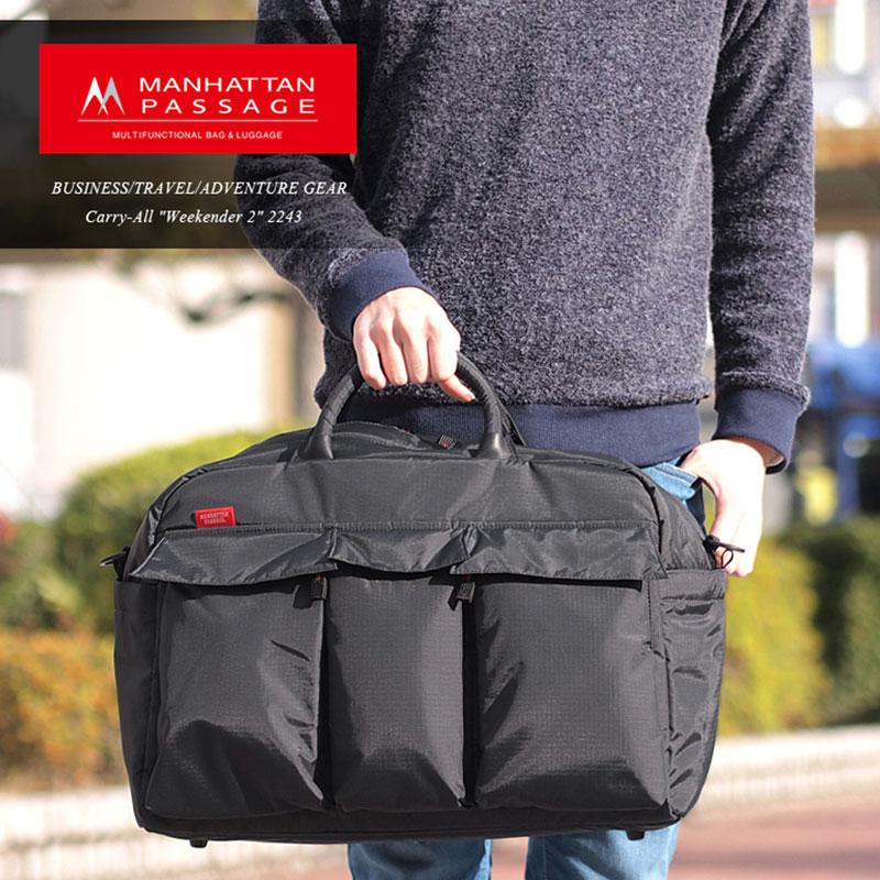 【在庫限り】ボストンバッグ マンハッタンパッセージ MANHATTAN PASSAGE 2WAYボストンバッグ 40L ビジネス トラベル アドベンチャーギア 2243
