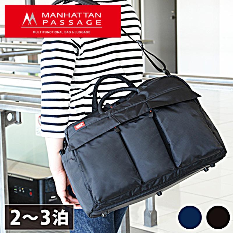 マンハッタンパッセージ MANHATTAN PASSAGE 2WAYボストンバッグ 30L ビジネス トラベル アドベンチャーギア 2244