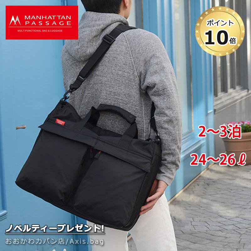 マンハッタンパッセージ MANHATTAN PASSAGE 2WAYボストンバッグ 26L ビジネス トラベル アドベンチャーギア 2340
