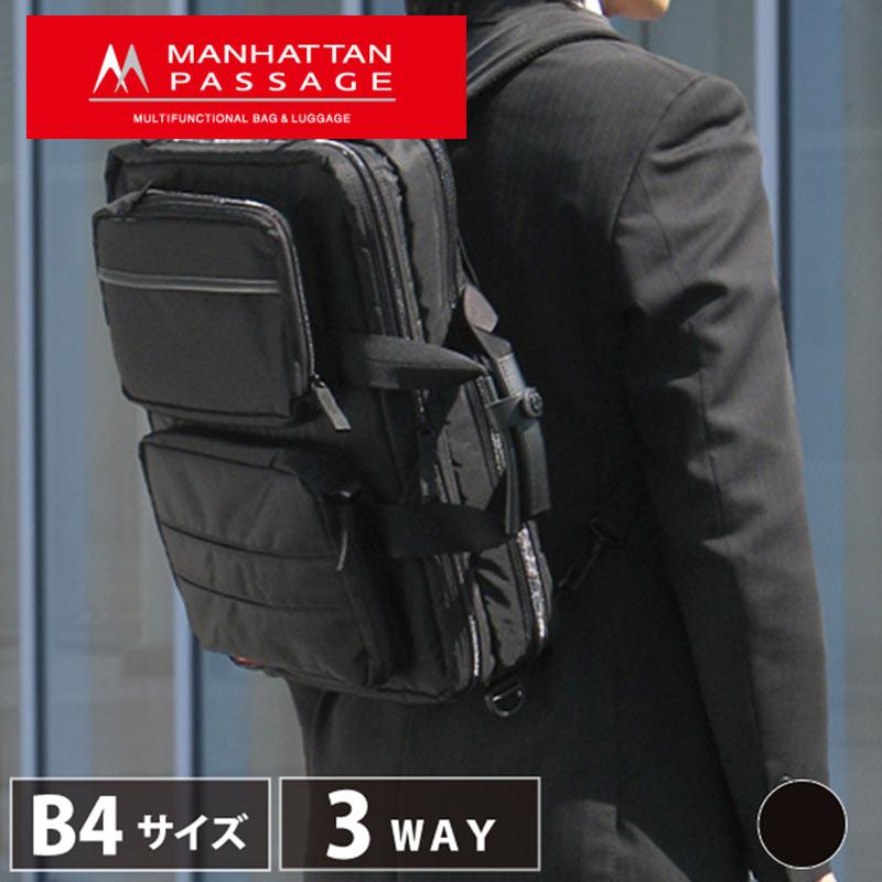 マンハッタンパッセージ MANHATTAN PASSAGE 3WAY ビジネスバッグ B4対応 18L ゼログラヴィティー 2475