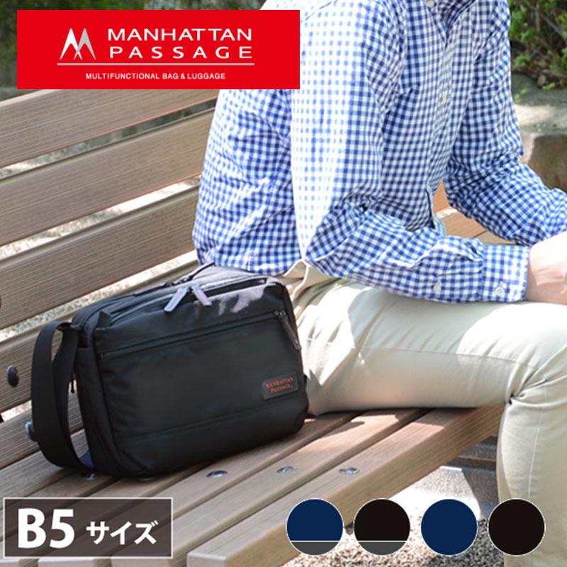 マンハッタンパッセージ MANHATTAN PASSAGE ショルダーバッグ 5L B5対応 デザインソリューション 8085