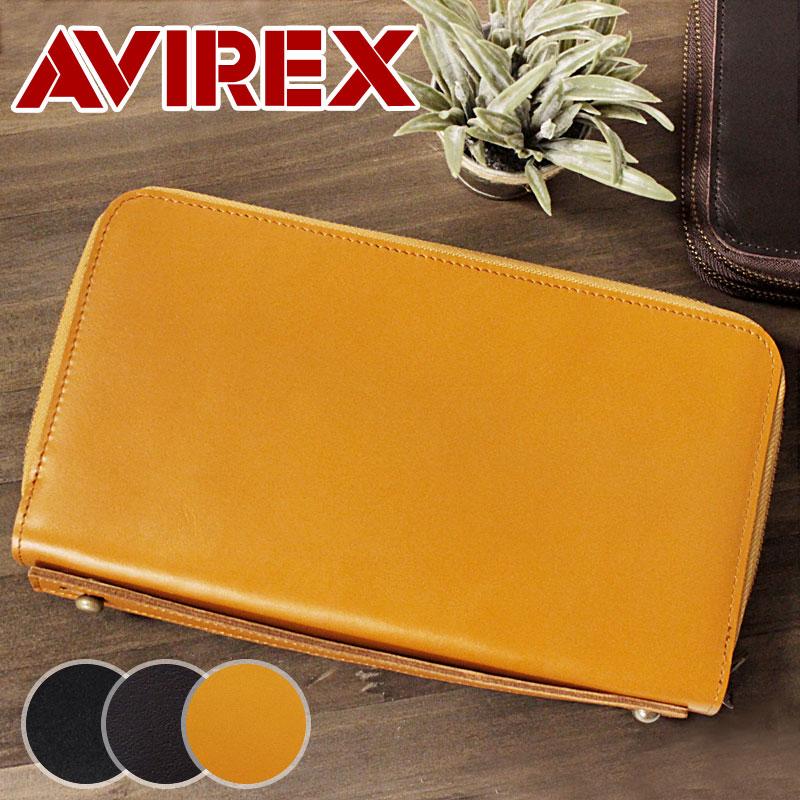 アビレックス アヴィレックス AVIREX 長財布 財布 BEIDE バイド AVX1809