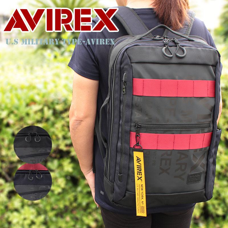アビレックス アヴィレックス AVIREX リュックサック リュック SUPER HORNET スーパーホーネット AVX599