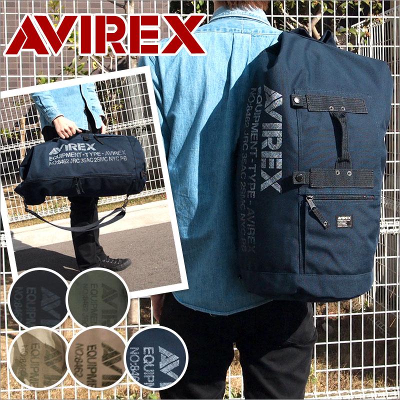 アビレックス アヴィレックス AVIREX 2WAYボンサック 68cm EAGLE イーグル AVX308
