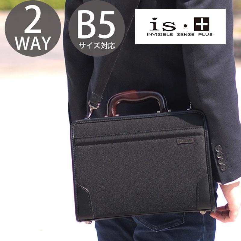 アイエスプラス is・+ ダレスバッグ ビジネスバッグ ショルダーバッグ B5対応 WOOD 230-1164