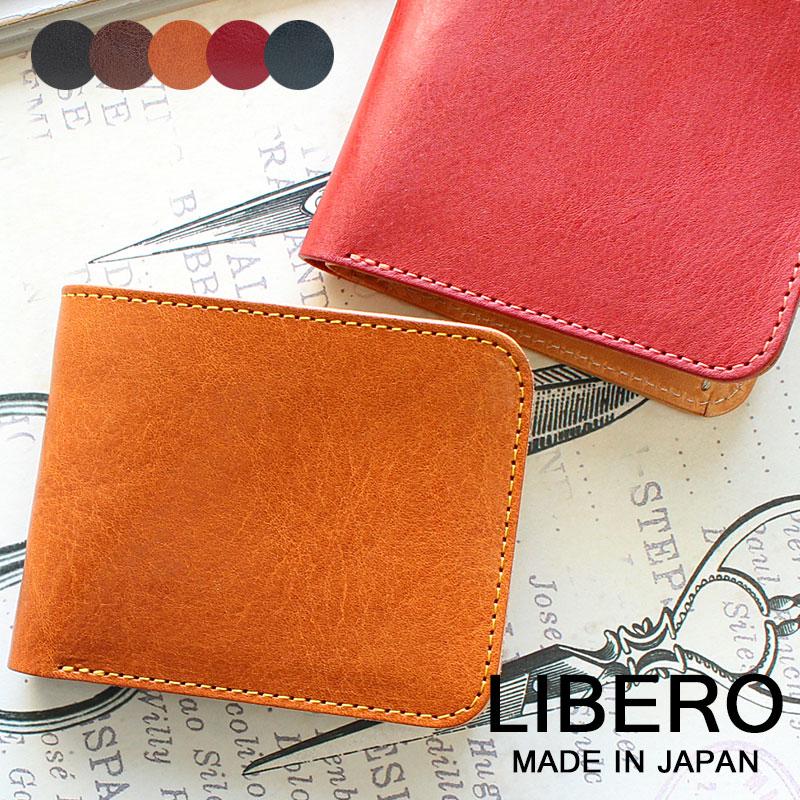 リベロ LIBERO 二つ折り財布 財布 栃木レザー LB-113