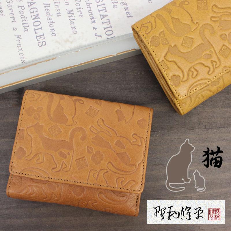 野村修平 ねこ 二つ折り財布 58201【メール便配送商品】