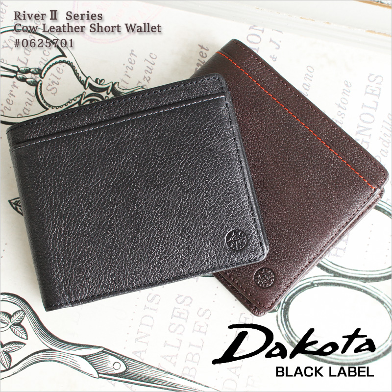 ダコタ ブラック レーベル Dakota BLACK LABEL 二つ折り財布 財布 リバーII 0625701【メール便配送商品】