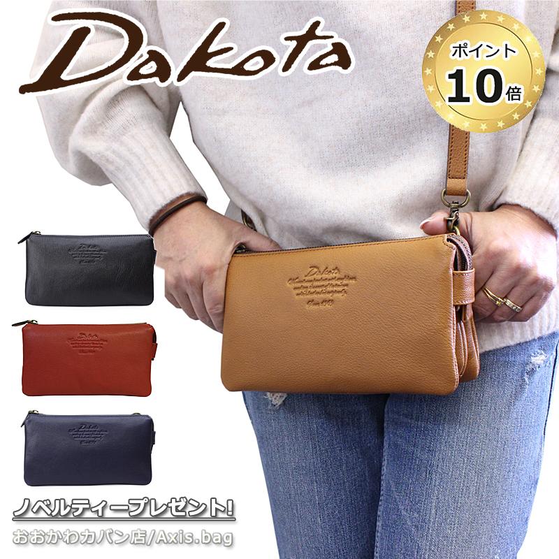 ダコタ Dakota ミニショルダー ポシェット アミューズ 1032461