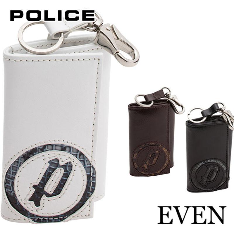 ポリス POLICE EVEN イーブン 4連キーケース イタリアンレザー PA-5500