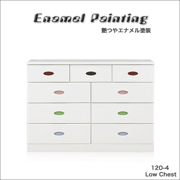 チェスト たんす ロータイプ 幅120cm 4段 完成品 日本製 エナメル塗装 ホワイト