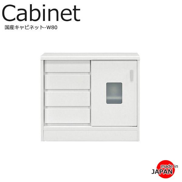 激安価格の キャビネット リビング収納 サイドボード 日本製 リビング収納 ハイグロスシート 幅80cm 日本製 幅80cm 完成品 ホワイト, BOTANIC GARDEN:eca7aba3 --- business.personalco5.dominiotemporario.com