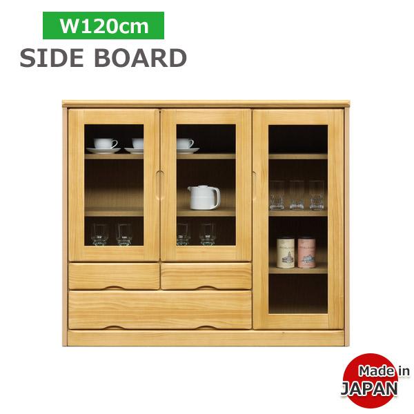 サイドボード キャビネット リビング収納 食器棚 本棚 完成品 幅120cm 日本製 開き扉 引出し 収納 木目 ナチュラル/ブラウン