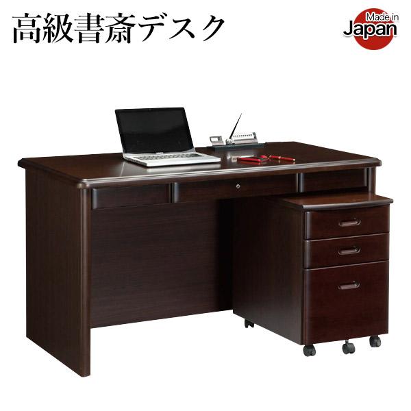 書斎デスク 机 ワゴン 大川産 幅135cm ケバンス材 ブラウン