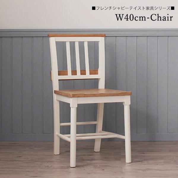 ダイニングチェア 食卓椅子 木製 パイン材 ホワイト 完成品【1脚】
