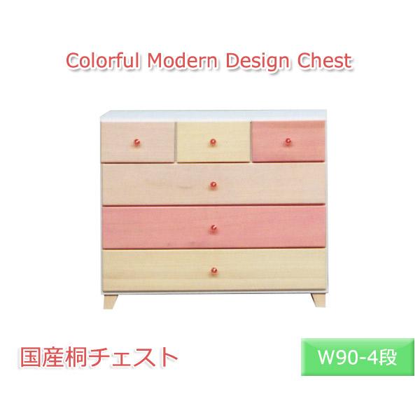 チェスト たんす ハイタイプ 幅90cm 4段 日本製 桐材 ホワイト