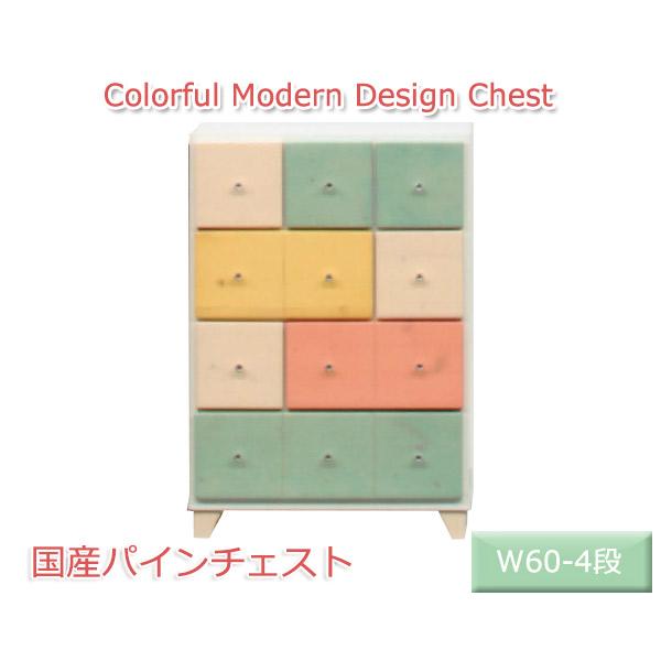 チェスト たんす 幅60cm 4段 日本製 パイン材 パステルカラー