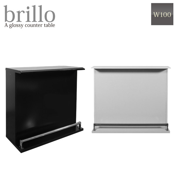 Wet Bar Counter Table White Black Kitchen Dining Ikea 25 Furniture Like Mirror Enamel Painted