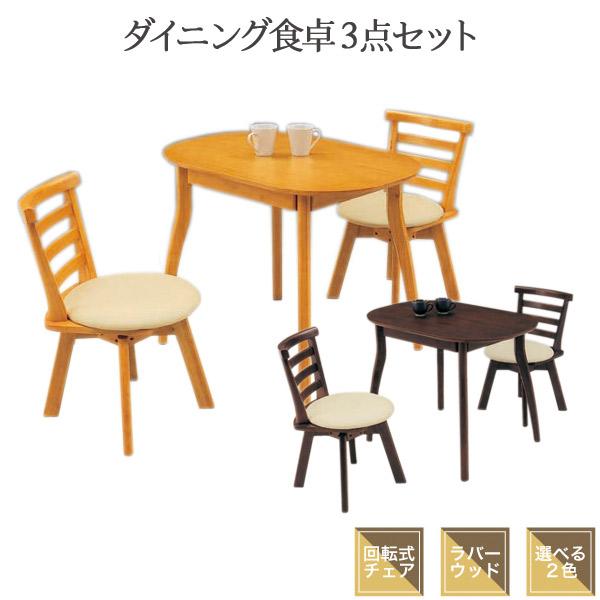 Ookawakagu Dining Table Set