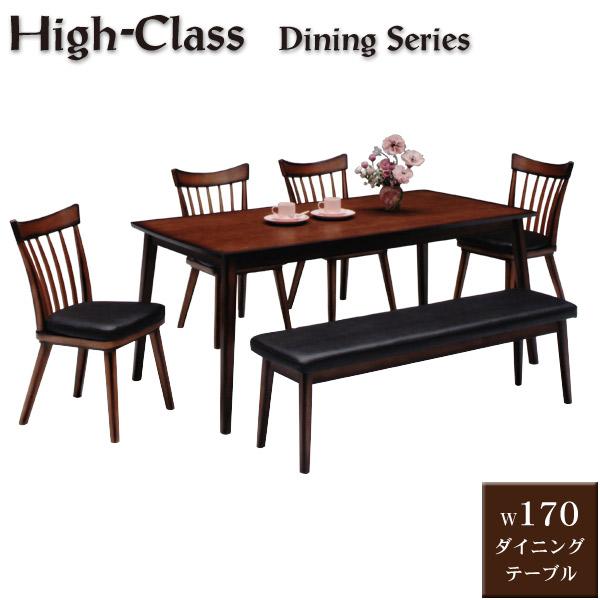 ダイニングテーブル 食卓テーブル オーク突板 幅170cm ブラウン