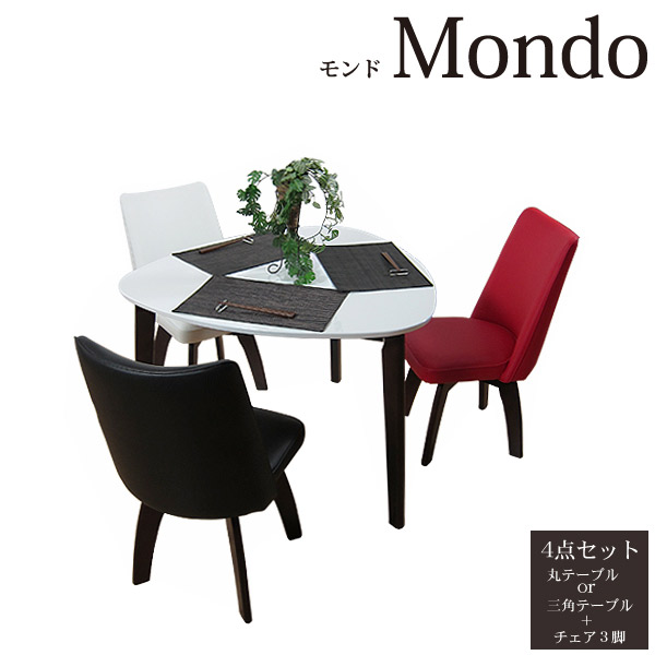 Cafe Table Set 4 Points Set Dining Table Set Dining Table Table Chair  Rotating Triangular Table
