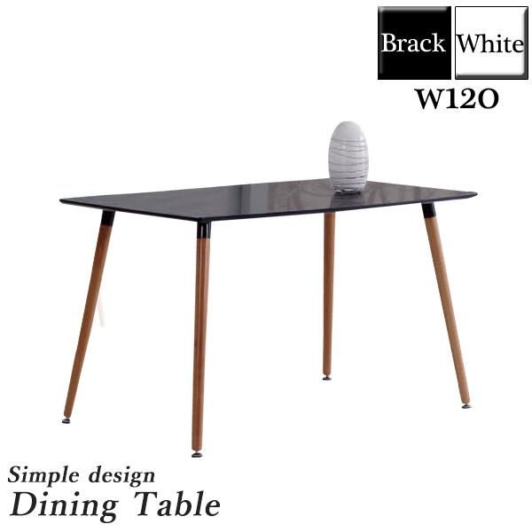 Ookawakagu Dining Table 120 Cm Width