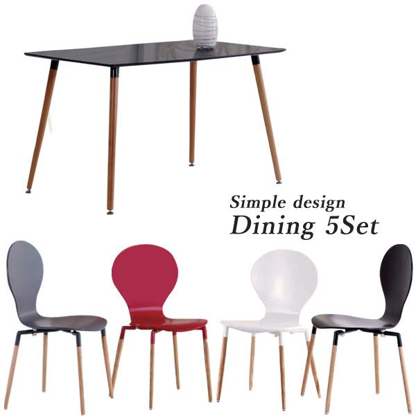ダイニングテーブルセット 5点セット 幅120cm MDF/PU仕上げ T)ホワイト/ブラック C)ブラック/ホワイト/レッド/グレー