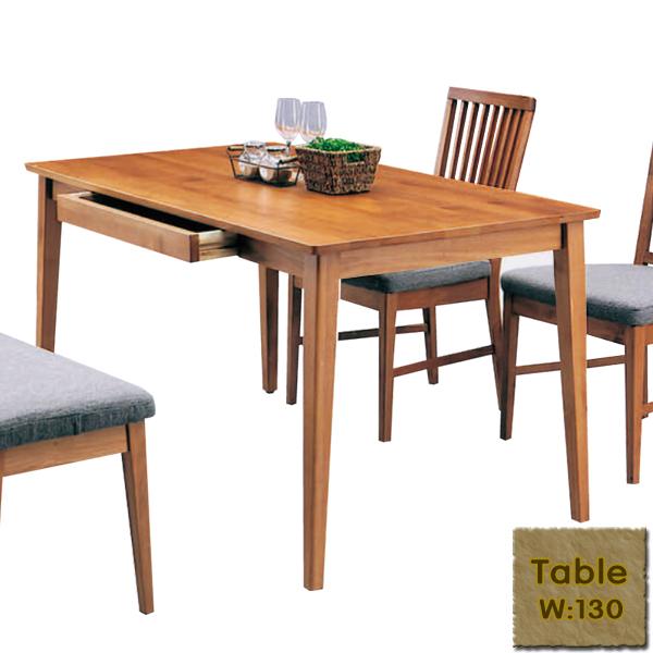 ダイニングテーブル 食卓テーブル アルダー材 幅130cm
