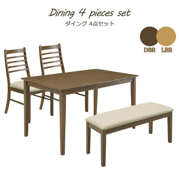 ダイニングテーブルセット 4人掛け ダイニングセット 4点 ダイニング テーブル セット 4点セット ダイニングテーブル 幅120cm ダイニングテーブル4点セット 食卓セット 送料無料 食卓テーブル ベンチタイプ 4人 4人用 四人掛け