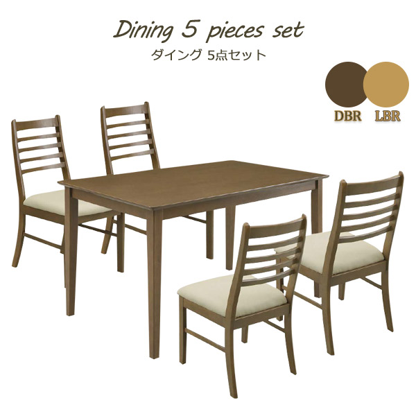 4 Seat Dining Table Set 5 Points Chair Wood Birch Veneer Four