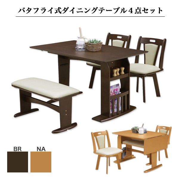 Two Seat And 4 Dining Table Set