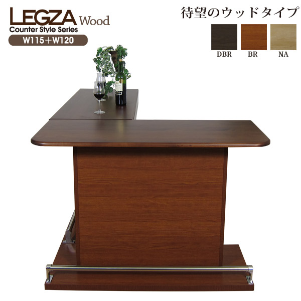 Bar Bar Table Wood Walnut Effect Completed Domestic Counter Table Counter  Kitchen Kitchen Counter Wood Brown Natural Wood Alder Solid Fashion  Fashionable ...