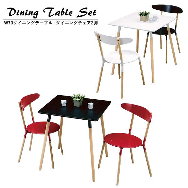 ダイニングテーブルセット 3点セット 幅70cm T)ホワイト/ブラック C)ホワイト/ブラック/レッド