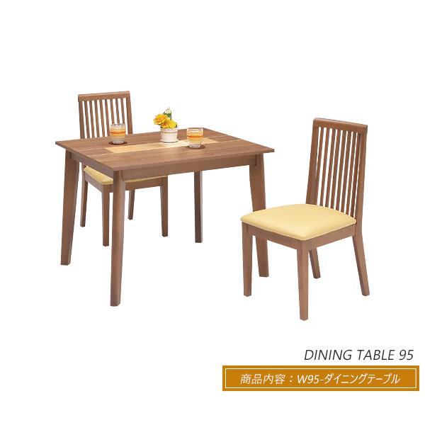ダイニングテーブル 食卓テーブル ウォールナット 幅95cm