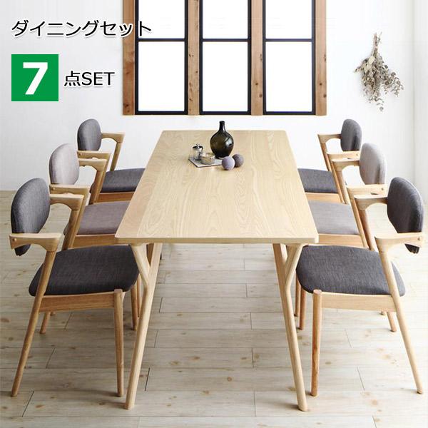 ダイニングテーブルセット 食卓セット 7点 幅170cm 6人掛け 6人用 食卓テーブル チェア 木製 天然木 北欧 【メーカー直送】【代引き不可】