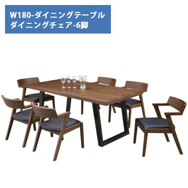 ダイニングテーブル ダイニング7点セット 6人掛け ダイニングテーブルセット 180cm幅 ダイニングセット 7点セット ダイニング セット テーブル チェア リビング 食卓 食卓テーブル 食卓セット