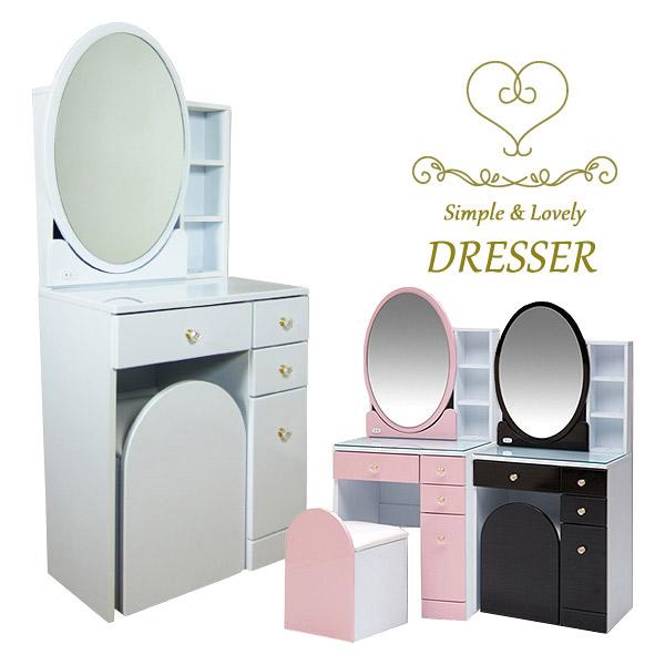 ドレッサー 1面鏡 可愛い かわいい 姫系 スツール付 完成品 おしゃれ ホワイト 白 ピンク ブラック 黒 化粧台 鏡台 鏡 ミラー メイク台 収納 一面