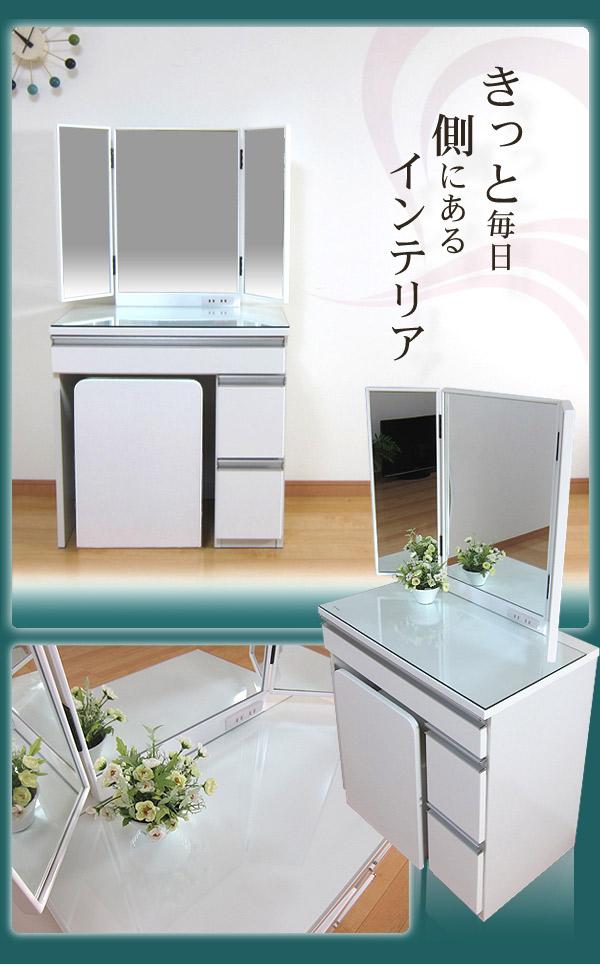 Dresser Vanity Triple Mirror Storage Makeup Furniture Supplies Hair Care