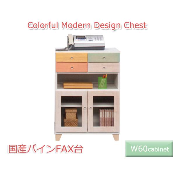 電話台 ファックス台 幅60cm パイン材 日本製 パステルカラー