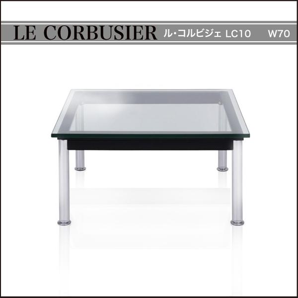 【メーカー直送】【代引き不可】【リプロダクト】LE CORBUSIER ル・コルビジェデザイン LC10 W70 リビングテーブル