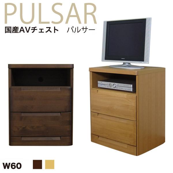 Tv High Type Width 60 Cm 2 Completed Wood Japanese Japan Tv Stand Av Units Tv Chest Av Chests Chests Nordic Snack Width 60 Drawer Open Rail Bedroom