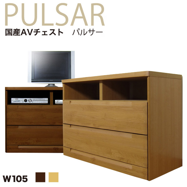 Tv High Type Width 105 Cm 2 Completed Wood Domestic Made In Japan Tv Stand Av Units Tv Chest Av Chest Chest Nordic Ikea Like To Ikea Snack Width 105