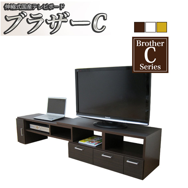 tv stand storage completed mobile tv units made in japan domestic domestic snack corner type nordic