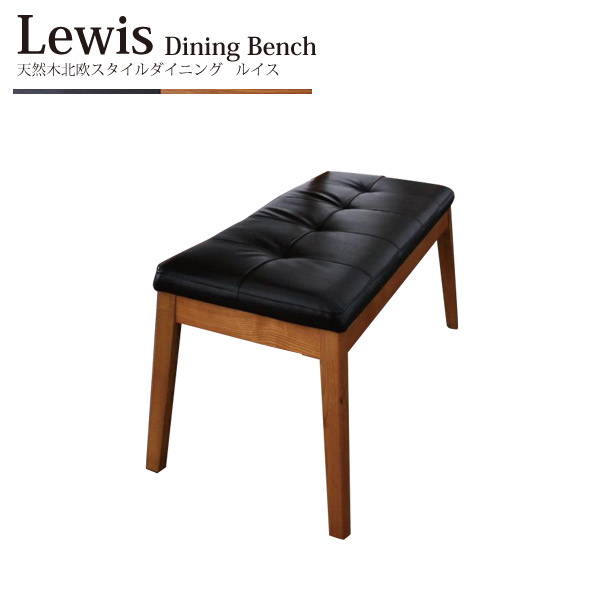 Dining Bench Wood Long Chair Stool Stylish Fashionable Ash Solid Whitewash Material Leather Black Nordic Ikea