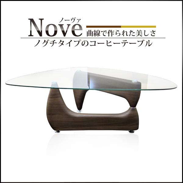 【リプロダクト】コーヒーテーブル Nove ノーバ W120 イサム ノグチ ガラステーブル