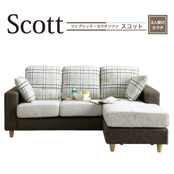 Checked Fabric Sofas Details About Newly Reupholstered 3