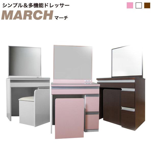 1面鏡 ドレッサー ホワイト 白 ピンク ブラウン 茶 可愛い かわいい スツール付 完成品 姫系 化粧台 鏡台 ミラー