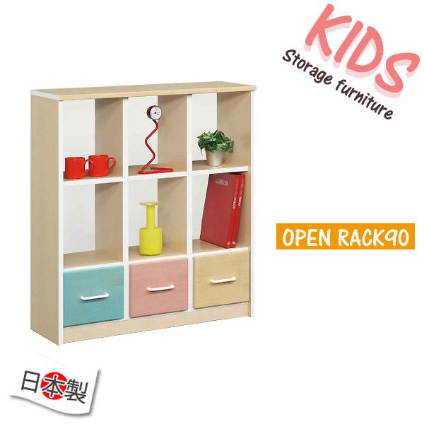 ジュニア 収納 本棚 おもちゃ収納 幅90cm 奥行33cm アルダー材 完成品 日本製 ピンク/ブルー