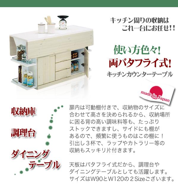 ookawakagu  라쿠텐 일본: 버터 플라이 조리대 버터 플라이 테이블 ...