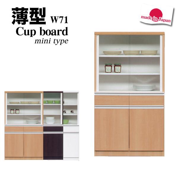 ookawakagu   rakuten global market: mini kitchen shelf kitchen
